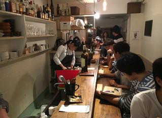 ガーナ料理店 at BarX