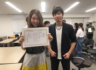 最優秀団体!(JASID-JASNID)