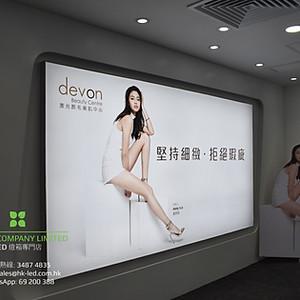 Devon Beauty Centre