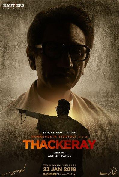 nawazuddin-upcoming-movie-thackeray-post