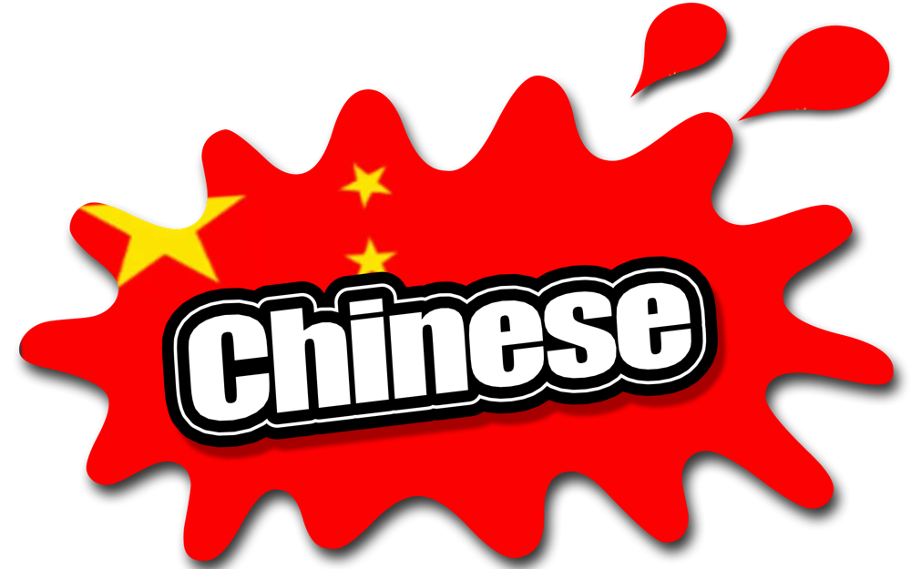 Splassher Chinese.png