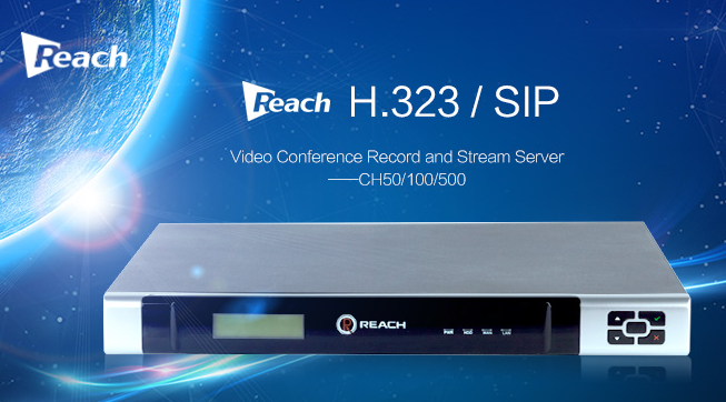VCR H.323 SIP Recorder/Streamer
