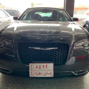 2019 Chrysler 300 VIN# 299910