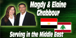 Ghabbour