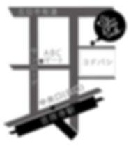 スタパMAP.jpg