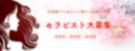 スクリーンショット 2019-09-11 22.52.37.png