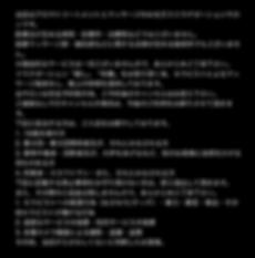 スクリーンショット 2019-09-13 21.02.09.png