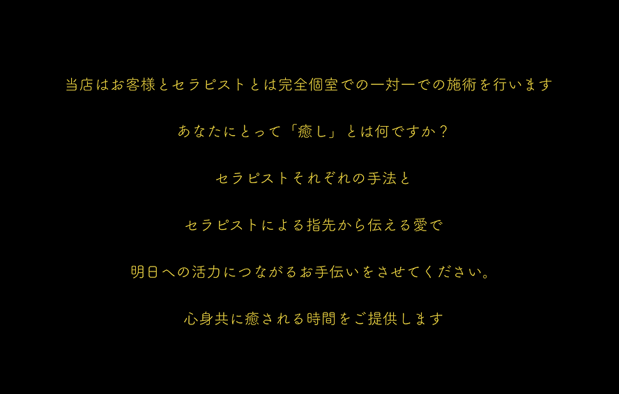 スクリーンショット 2019-09-11 23.26.50.png