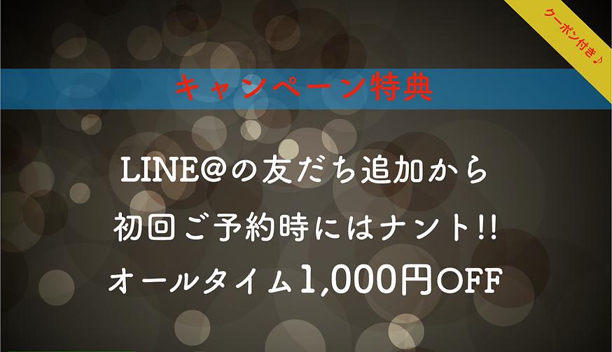 スクリーンショット 2019-09-11 17.23.16.png