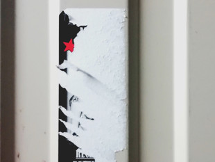 Trace murale