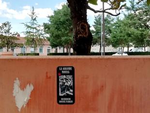 Mur anonyme