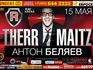 Скоро состоится концерт THERR MAITZ
