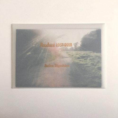 Postcard Set|hikari