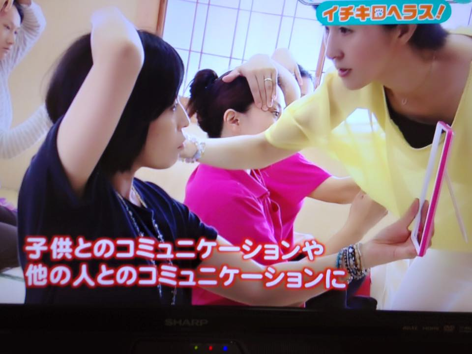 沖縄テレビ名前紹介20150724.1815.2