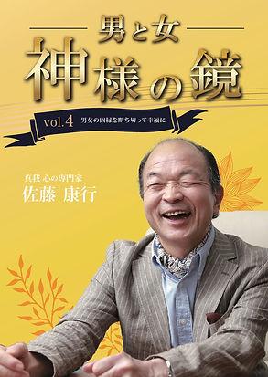 DVDジャケ04_01.jpg