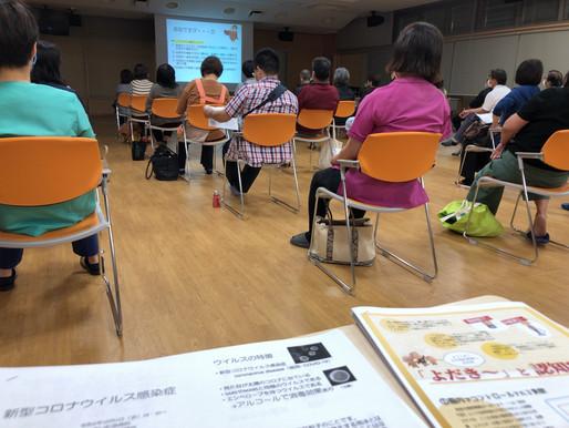 にじの会ノート(2020/10/2)