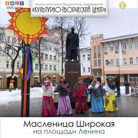 Масленица Широкая на пл. Ленина