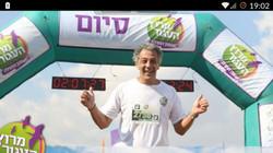 IMG-20171126-WA0004 מרוץ העגור 2017