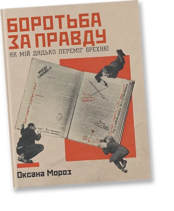 Book_Mockup_3-202008.png