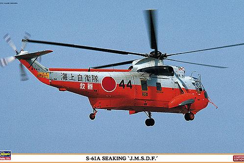 S-61A Seaking 'J.M.S.D.F'