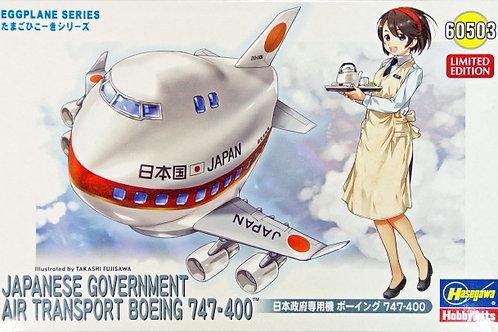 Japanese Government Air Transport Boeing Eggplane