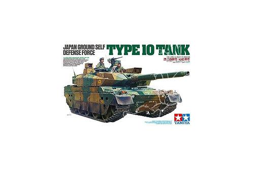 JGSDF Type 10 Tank + Extras
