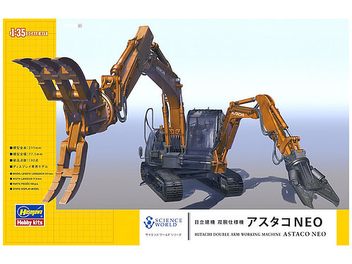 Hitachi Double Arm Working Machine