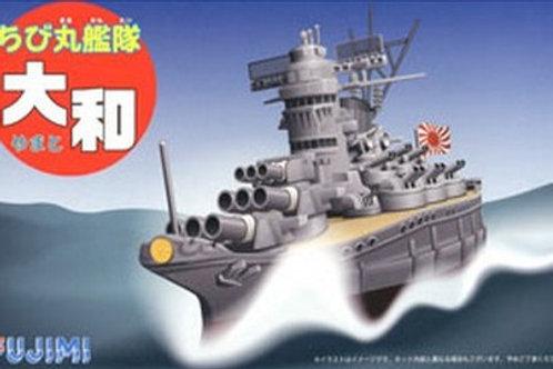 Chibi-Maru Yamato (Eggship)
