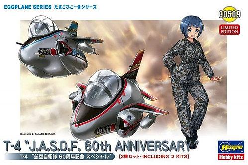 T-4 J.A.S.D.F. 60th Anniversary Eggplanes