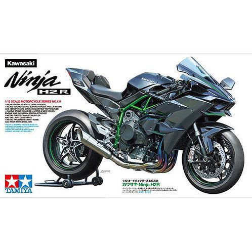Kawasaki Ninja H2R+ Extras