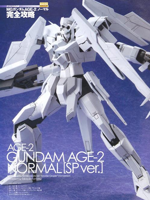 Gundam Age-2 SP ver (P-Bandai)