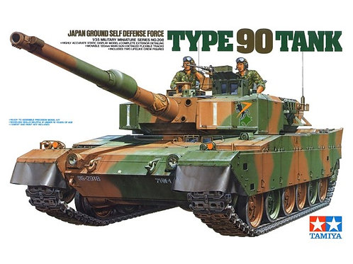 Type 90 JGSDF Tank + Extras