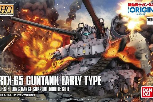 RTX Guntank Early Type