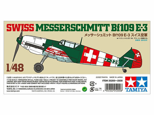 Messerschmitt BF109-e Swiss Armed Forces Limited Edition