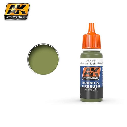 AK Interactive Light Yellow Green - AK4144