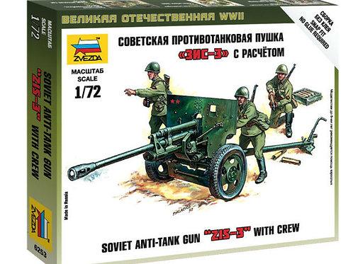 "Soviet Anti-Tank Gun ""ZIS-3"" With Crew"