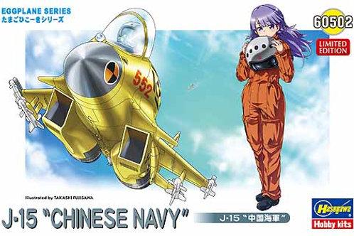 J-15 Chinese Navy Eggplane