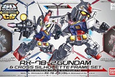 RZ-78-2 Gundam & Cross Silhouette Frame Set - SD Gundam Cross Silhouette