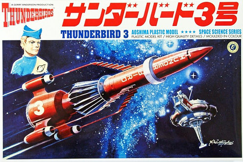 Thunderbirds Thunderbird 3