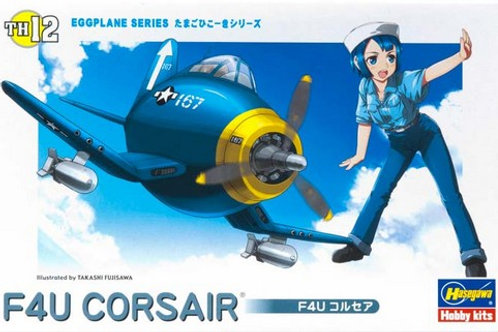 F4U Corsair Eggplane
