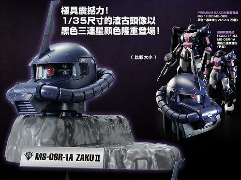 MS-06R-1A Zaku II Head Black Tri-Stars Custom Ver