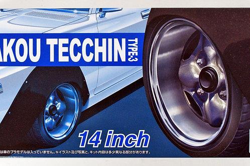 Wheel Set - Kakou Tecchin Type-3 14 Inch