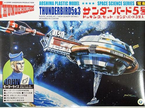 Thunderbirds Thunderbird 5 & 3