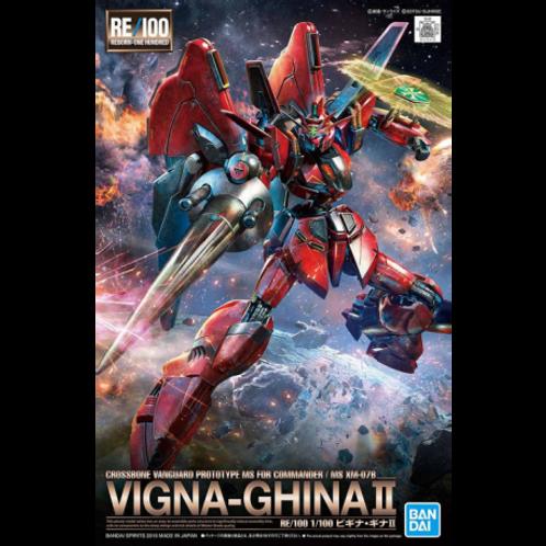 Vigna-Ghina II