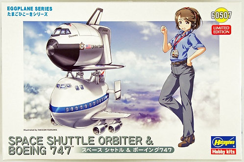 Space Shuttle Orbiter & Boeing 747 Eggplanes
