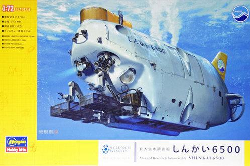 Manned Research Sumbersible Shinkai 6500