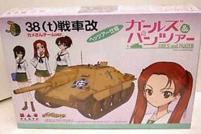 Girls und Panzer Pz. Kpfw. 38(t) Kame-san Team Ver