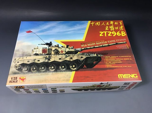 PLA Main Battle Tank ZTZ96B + Extras