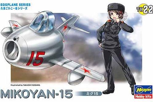 Mikoyan (Mig) 15 Eggplane