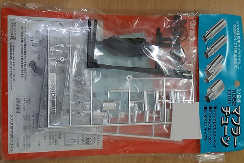 Aftermarket parts for 1/24 scale kits.